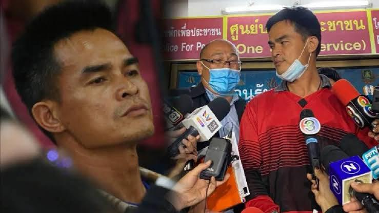 ลุงพลถูกจับ 3 ข้อหา คดีการเสียชีวิตของน้องชมพู่