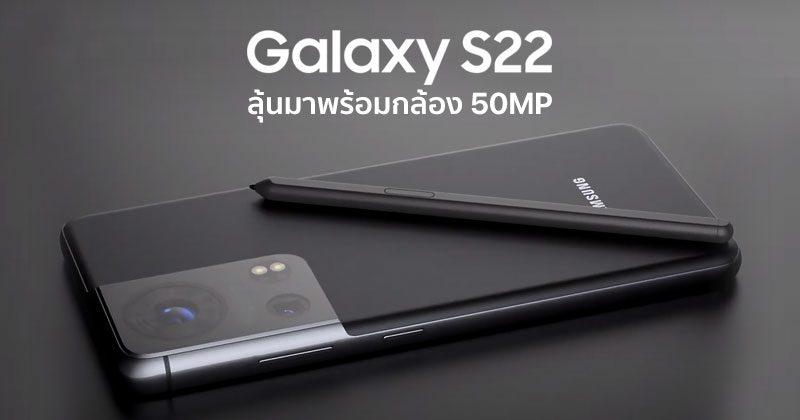 samsung s22 ราคา